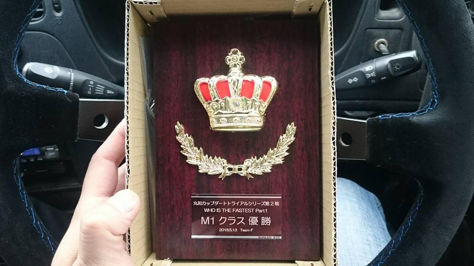和田さんM1優勝盾